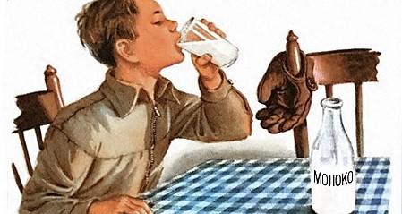 Молоко для школьников