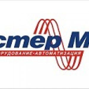 Логотип Мастер Милк