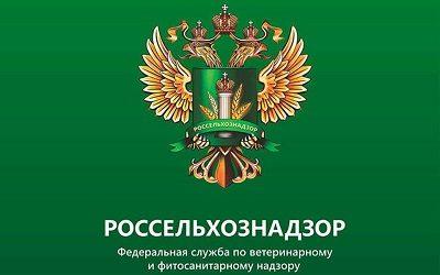 Минск ждет скорого снятия ограничений на поставки в РФ с ряда предприятий АПК