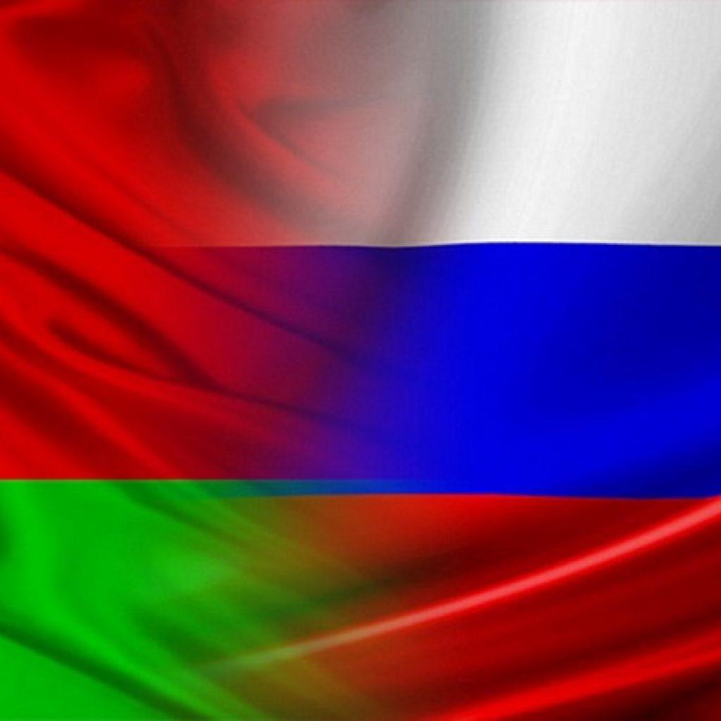 россия и беларусь