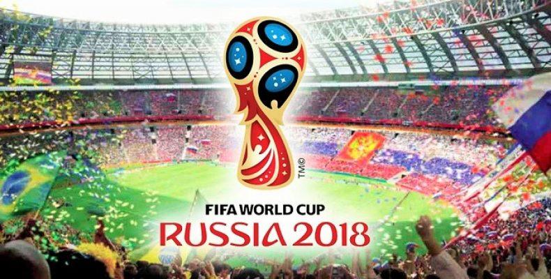 Новый официальный спонсор чемпионата мира по футболу в России