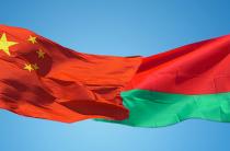 Китайские компании и белорусский сельхозсектор