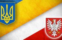 Польский бизнес ищет защиты от украинского импорта