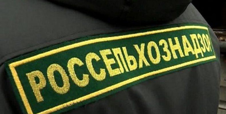 Россельхознадзор может 3-6 апреля проверить белорусских производителей животноводческой продукции
