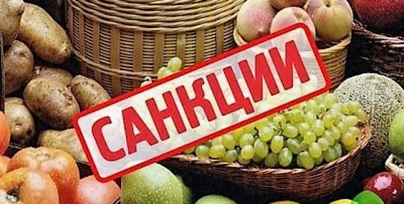 Путин поручил Генпрокуратуре проверить исполнение законов о санкционных продуктах