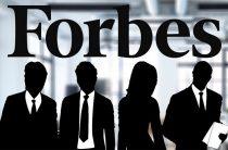 Крупнейшие компании продовольственного рынка с иностранным капиталом в по данным Forbes