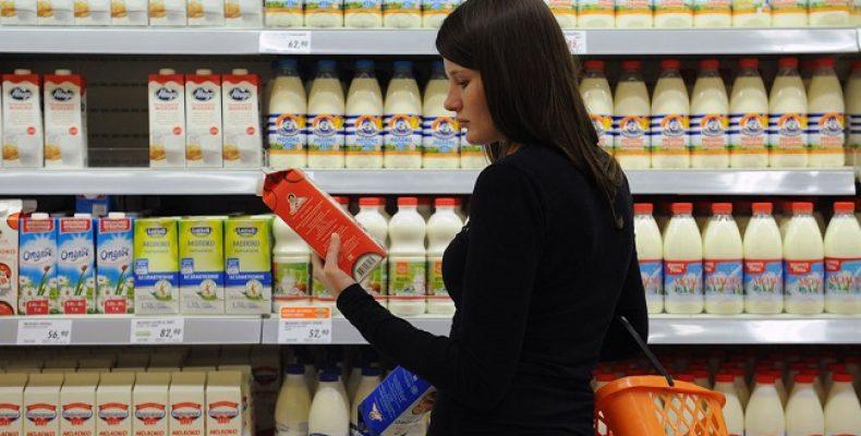 Новая маркировка молочной продукции