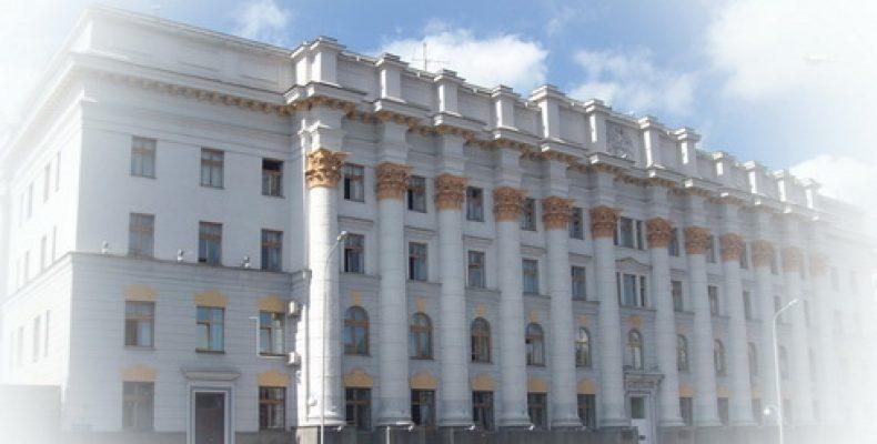 Минсельхозпрод Беларуси повысил экспортные цены на мясо и молоко