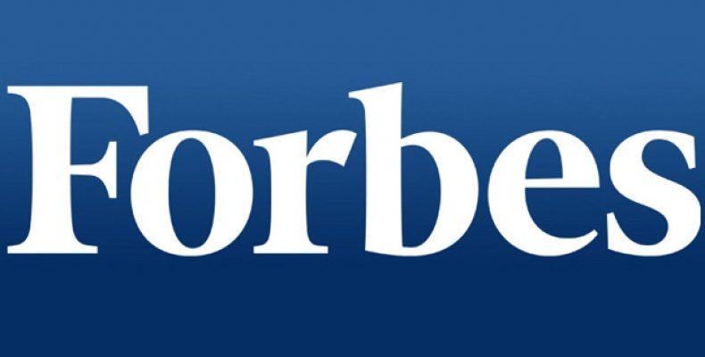 Владельцы аграрного бизнеса из России в рейтинге Forbes