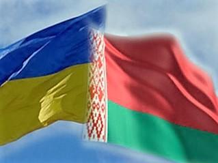 Украинско-Белорусский экономический форум