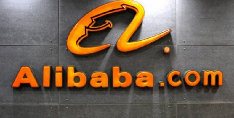 Alibaba и российские продукты питания
