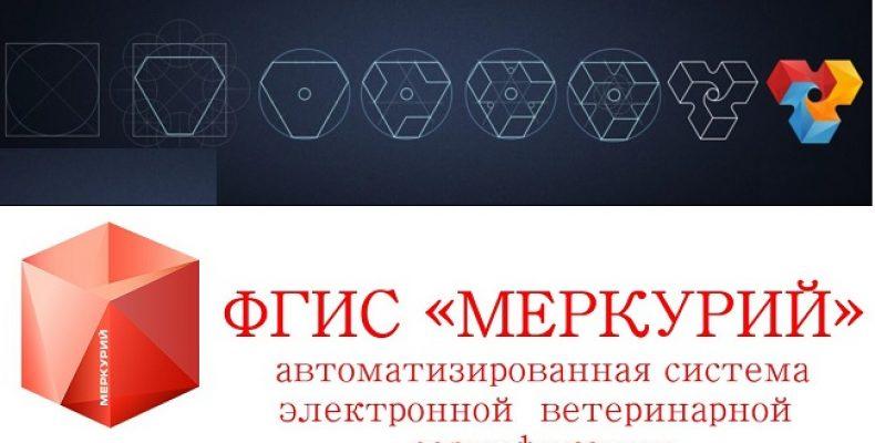 Хабаровский край переходит на систему электронной сертификации «Меркурий»