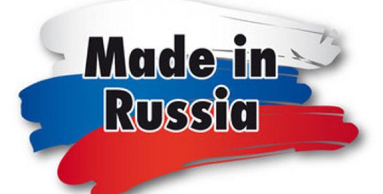 СМИ США будут продвигать российские товары по программе Made in Russia