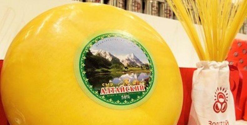 """Сыр """"Алтайский"""""""