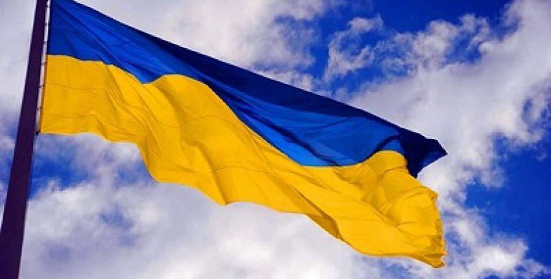 Украина подтвердила отмену запрета на ввоз и вывоз продукции в Крым