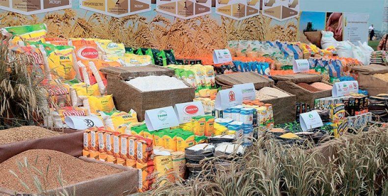12 марта пройдёт Всероссийский агропромышленный форум