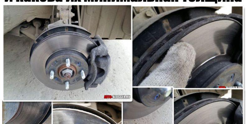 Как часто нужно менять тормозные диски