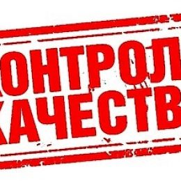 Беларусь является примером высокого контроля качества молочной продукции
