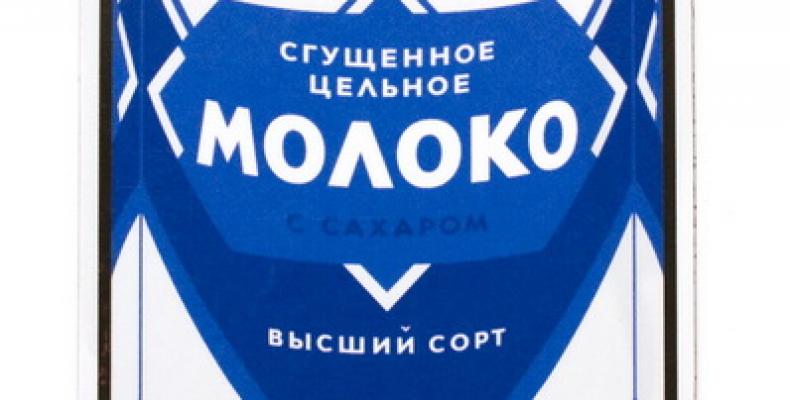 Как компания из Германии закрепила за собой право использовать советский дизайн сгущенного молока в ЕС